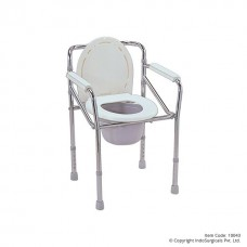 Folding Commode Chair with Seat Cover