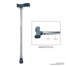 Walking Stick (Aluminium) Adjustable